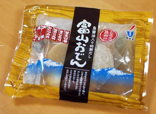 クックパッドで話題!とろろ昆布入の富山おでんを炊き込みご飯に
