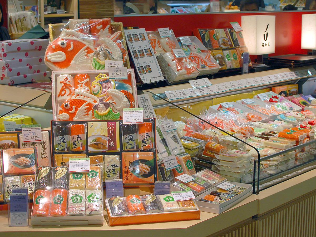 梅かま 富山大和店