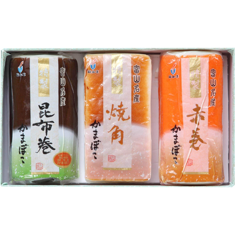 梅かま 富山の特選品ギフト 富山名産 特製かまぼこ 3本入