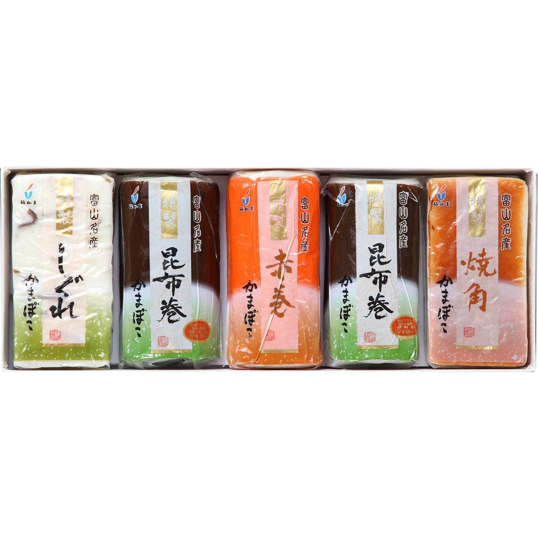 梅かま 富山の特選品ギフト 富山名産 特製かまぼこ 5本入